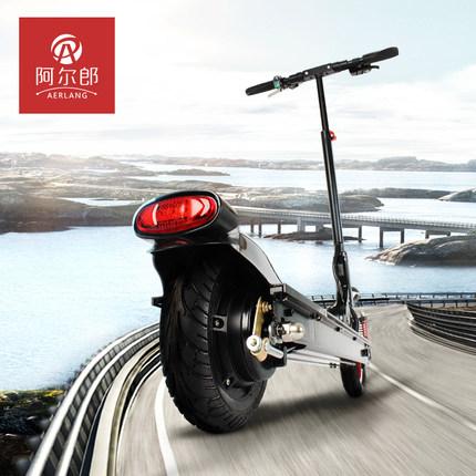 阿尔郎 折叠电动滑板车成人两轮代步车迷你代驾便捷锂电池电动车