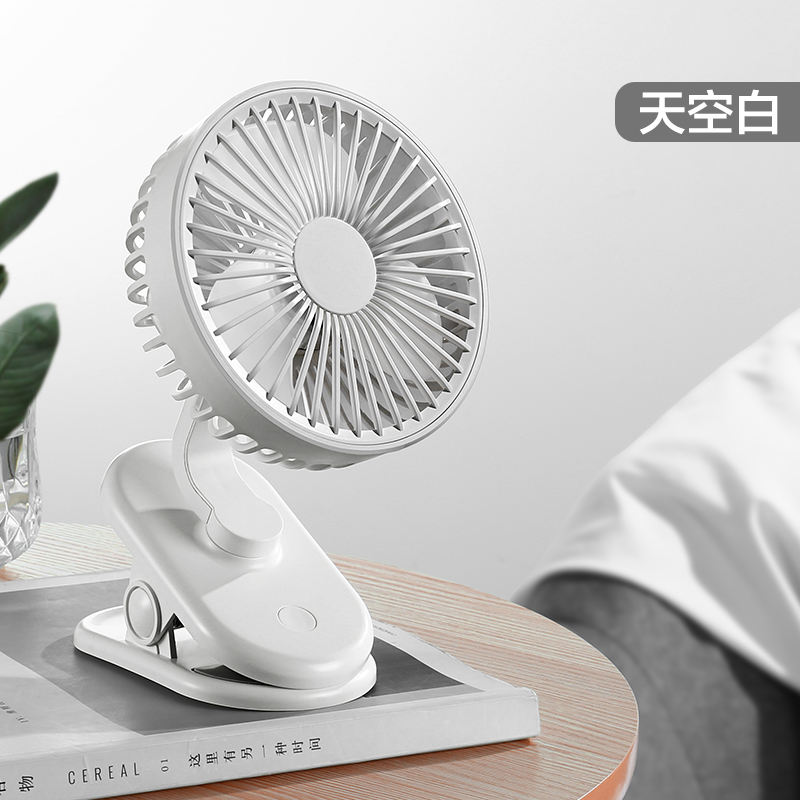 Sky White [no Noise% 20 Desktop / Clamp Fan] Wind Power Increased By 5 Times ★ 2500 Mah + Charging Cable