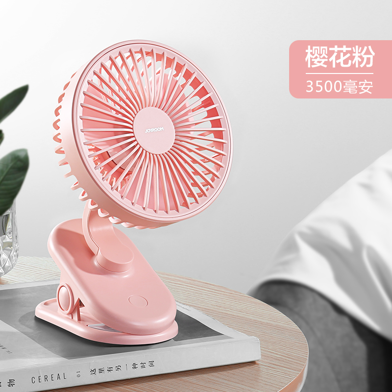 Cherry Blossom Powder [no Noise% 20 Desktop / Clip Fan] Wind Power Increased By 5 Times ★ 3500 Mah + Charging Cable