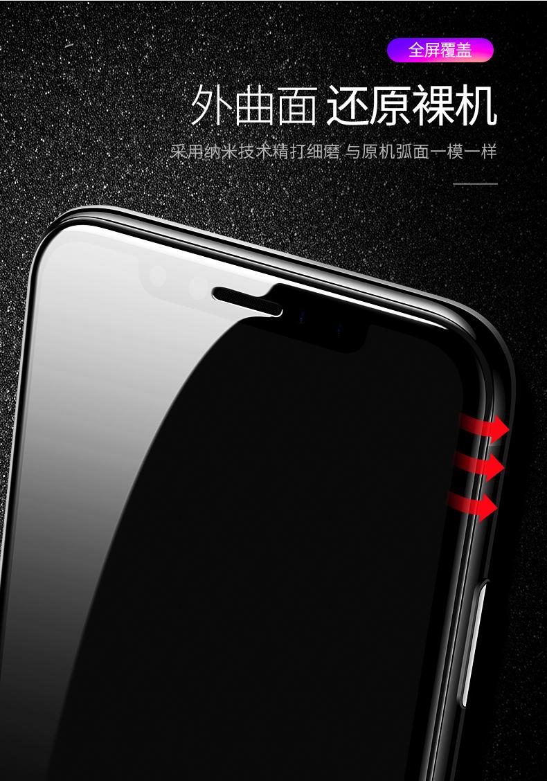 机乐堂  苹果手机全系列钢化膜 2片 图9