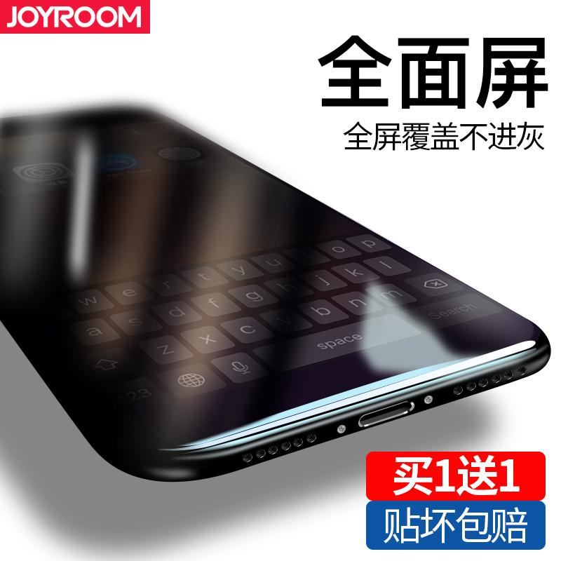 iPhoneX钢化膜苹果Xs手机膜iphoneXsMax全屏覆盖iPhone X防偷窥5D防窥Max蓝光背膜防偷看s前后8x水凝贴膜玻璃