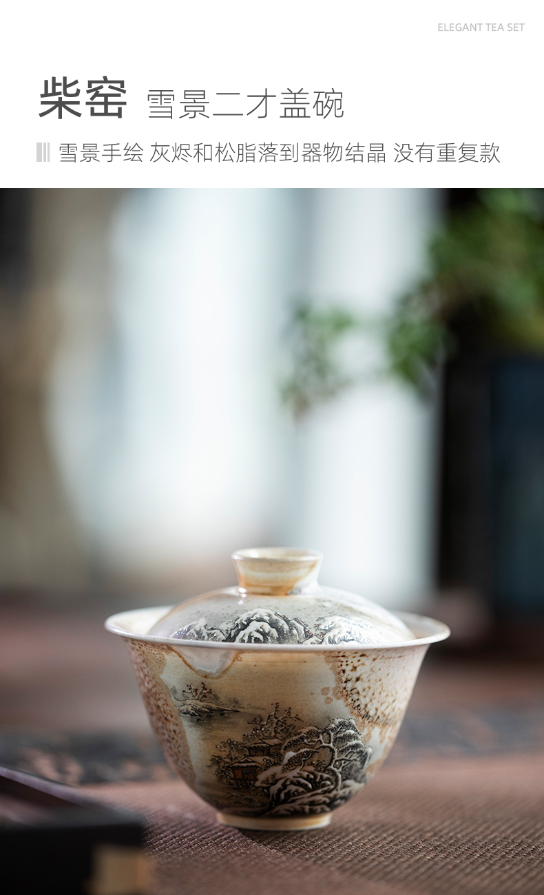 Sound firewood mountain snow tiny expressions using only two tureen jingdezhen wood to burn natural dust naked pure manual tureen