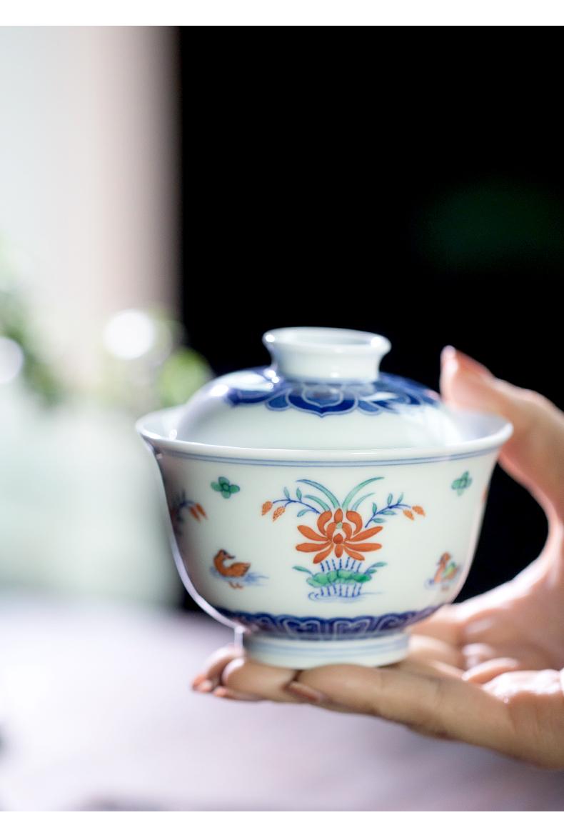 Qin Qiuyan bucket colorful yuanyang lotus pattern tureen tureen 2 to 160 ml of jingdezhen ceramics tureen tea bowls