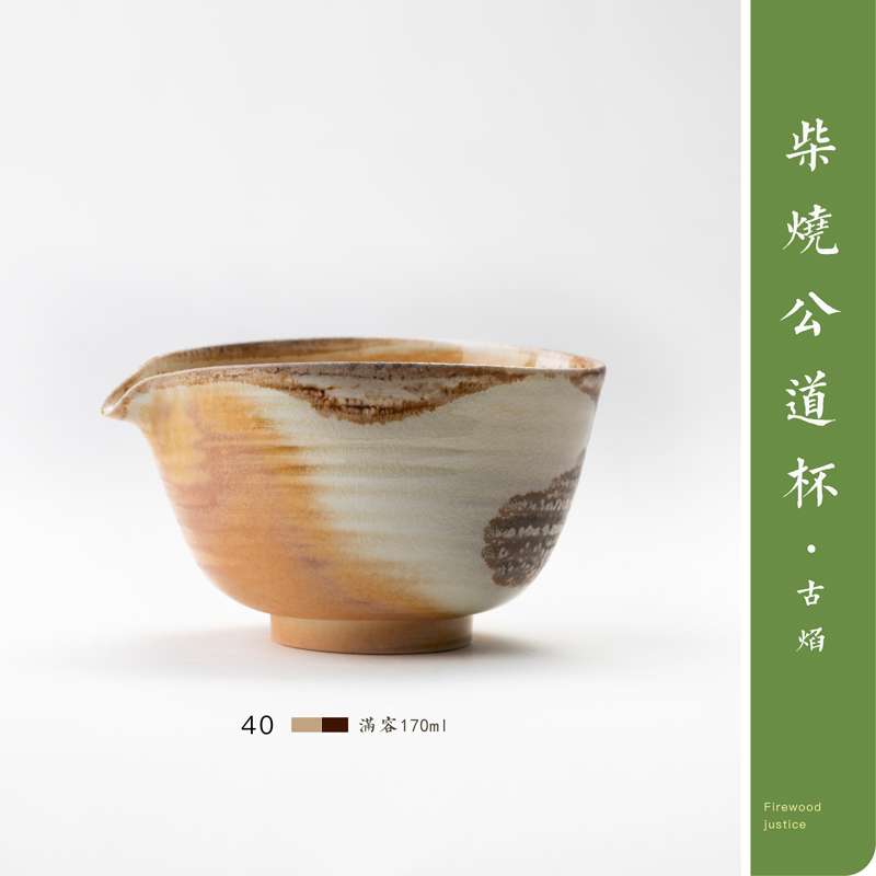 Firewood mountain contributor fair keller cup naturally ash tea ware jingdezhen pure manual points without glaze naked male cup
