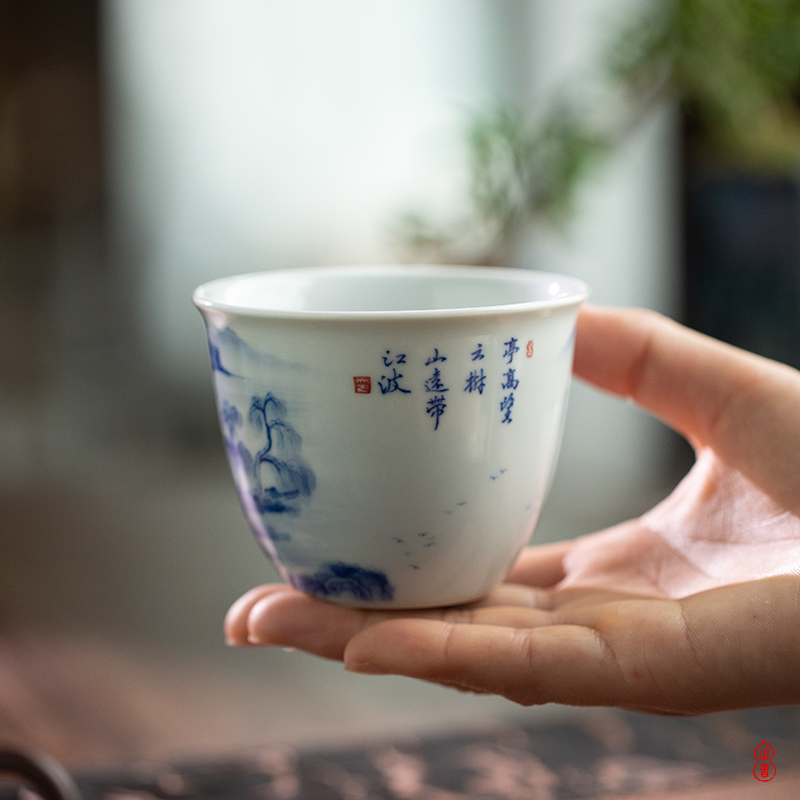 Blue and white pavilion day green room Gao Shanyuan cup of jingdezhen ceramic hand - made kung fu tea cup single CPU