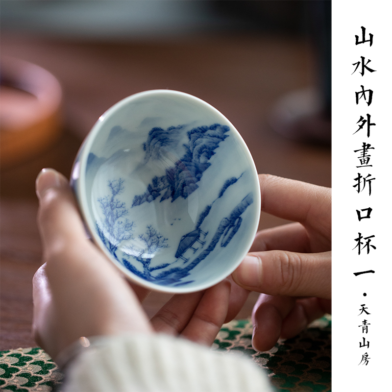 Day landscape green room inside and outside made blue and white hand - made master kung fu tea cup bowl of jingdezhen ceramic tea set