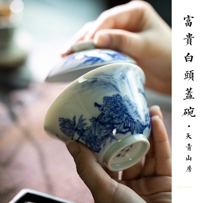 Day green room prosperous blue and white hand hoary head tureen kung fu tea bowls of jingdezhen ceramic two tureen