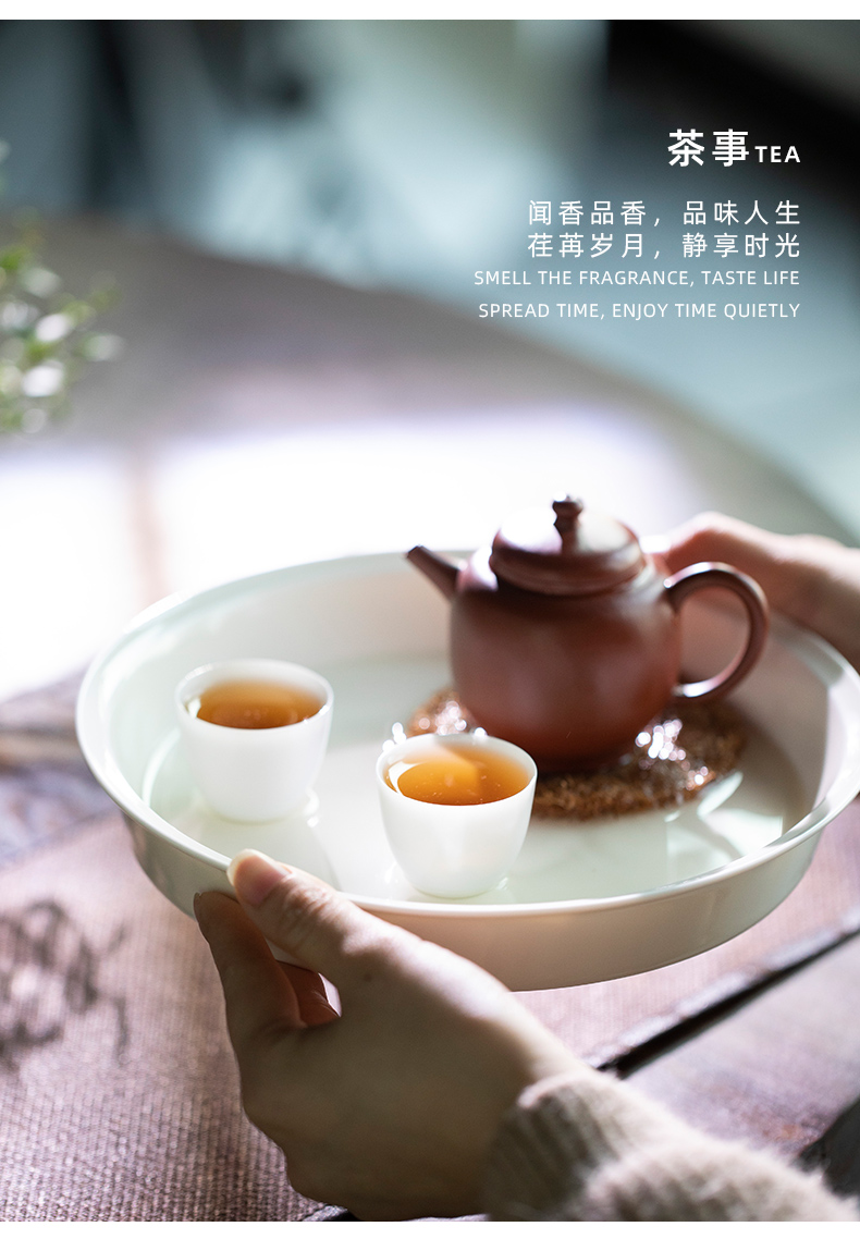 Jingdezhen ceramic solid color fangyuan teapot tea tray was small tea table ground ceramic tea tea tray