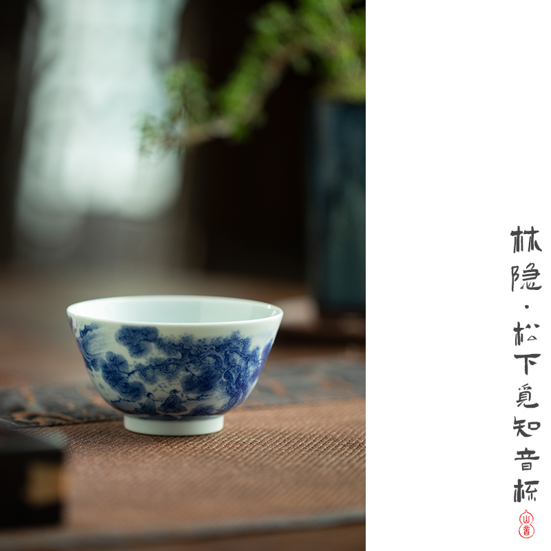 Lin Yin panasonic find bosom friend of jingdezhen blue and white master cup single hand - made of CPU ceramic cups kung fu tea set
