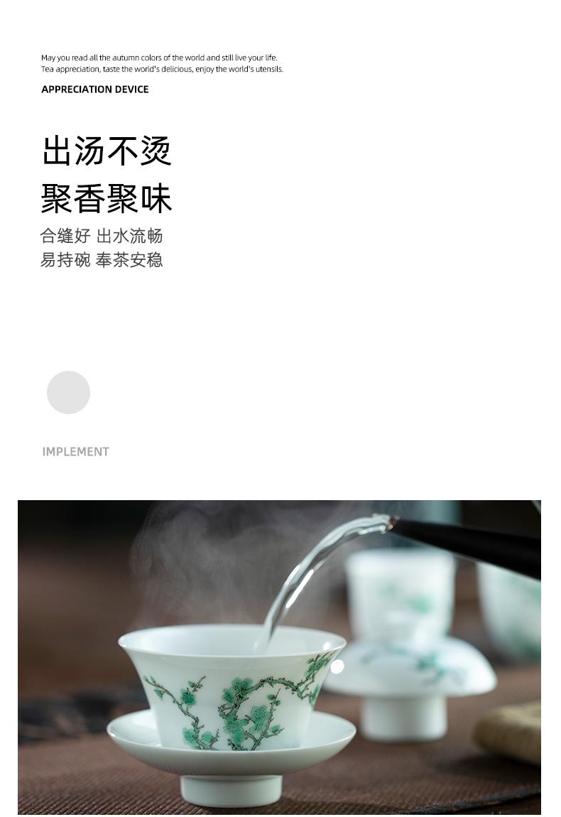 Mountain sound of jingdezhen ceramic powder enamel handpainted green name plum wsop three tureen only a single bowl tea tureen