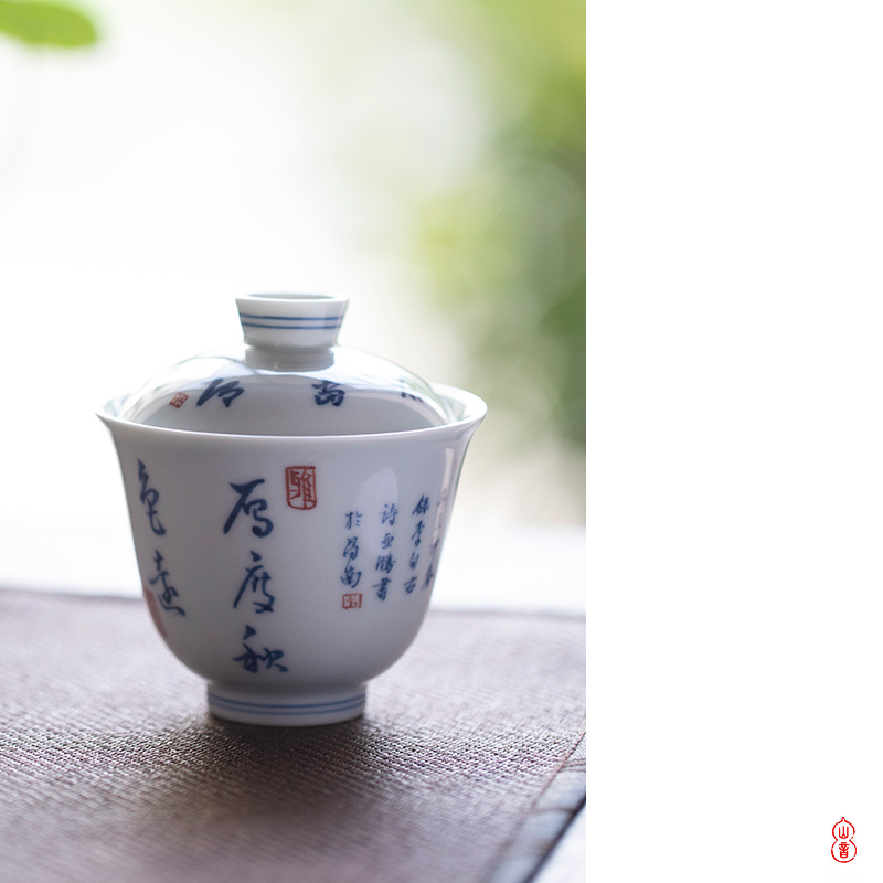 Poly real rings hall jingdezhen blue and white heart sutra tureen checking ceramic to make tea tureen single bowl bowl