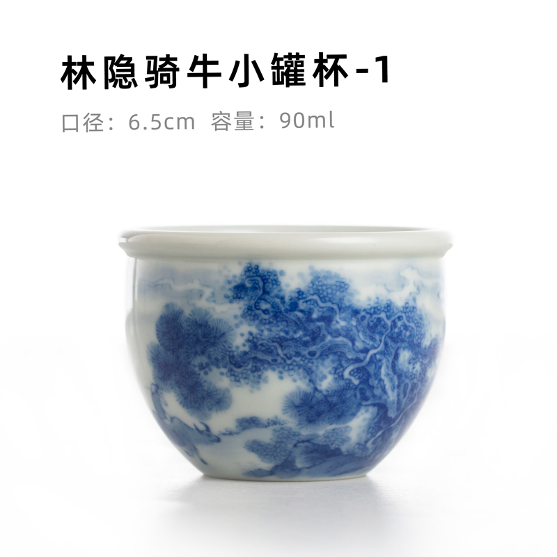 Lin Yin small cup of jingdezhen blue and white master cup single hand - made glass ceramic cups kung fu tea set