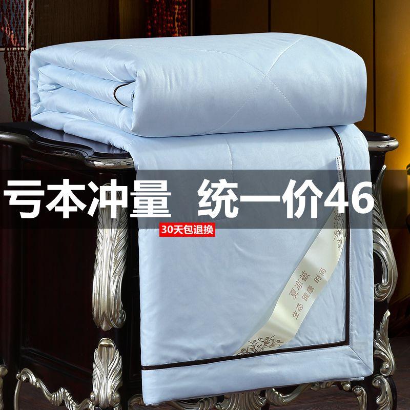 全棉被夏凉被可空调可机洗夏季薄款夏天纯棉被子100%水洗单人双人