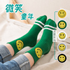 Children's socks cotton autumn and winter thickening boys and girls baby big children in stockings 1-3-5-7-9-10-12 years old