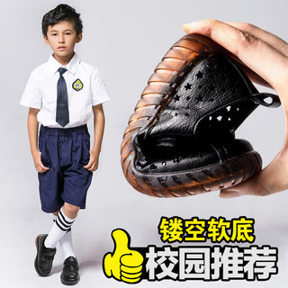 Astro Boys Boys Shoes Black England 2020 Spring/Autumn New Student Children's Summer Performance Shoes Soft Sole