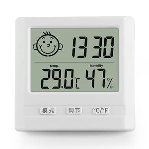 【森菱】电子多功能温湿度表
