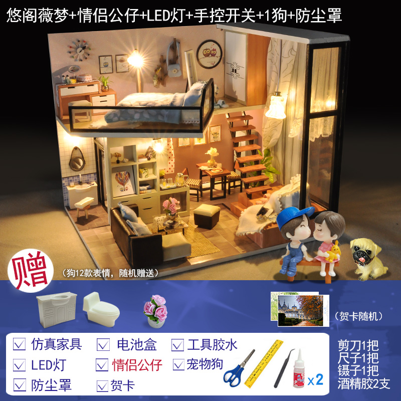 YOUGE WEI DREAM + TOOL + GLUE + DUST COVER + KISS DOLL +1 DOG