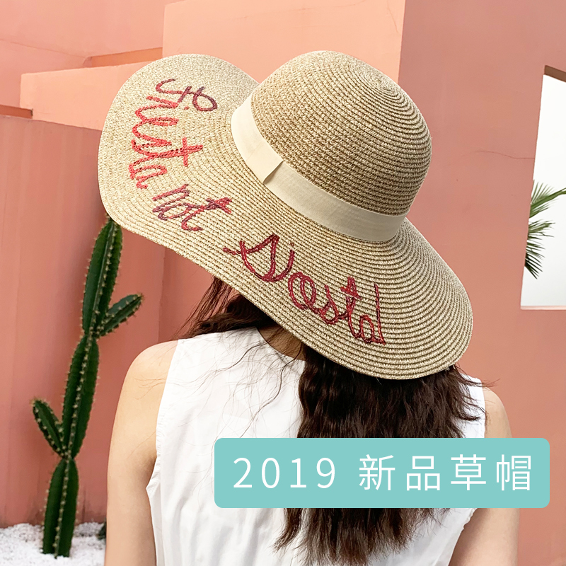 cd4105b4 Hat female sun hat travel beach sunshade straw hat seaside holiday big bang  UV summer versa