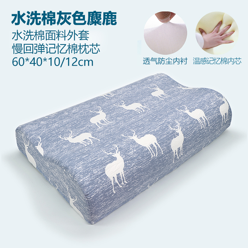 LARGE WASHED COTTON DEER