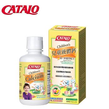 CATALO美国进口儿童液体钙