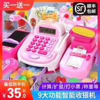 Детские Супермаркет кассовый аппарат кассир игрушка девочка копия на самом деле детские Домашняя кухня комплект на девочку 4-6