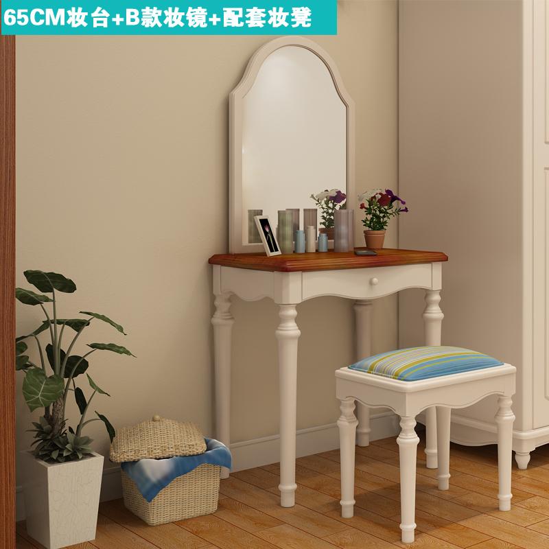 Цвет: б абзац макияж зеркало+дерево цвет Тайвань макияж+макияж стул (65см) цвет слоновой кости белый