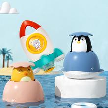 宝宝洗澡玩具鲸鱼蛋儿男孩女孩套装