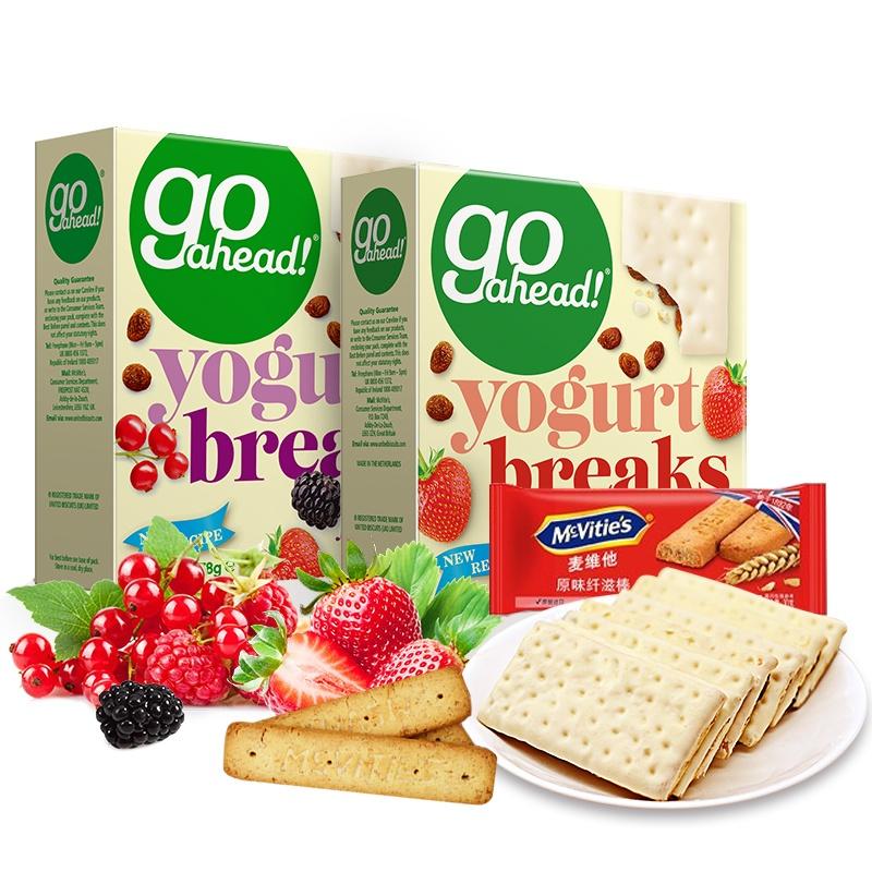 2盒+1袋麦维他果悠萃酸奶涂层夹心饼干