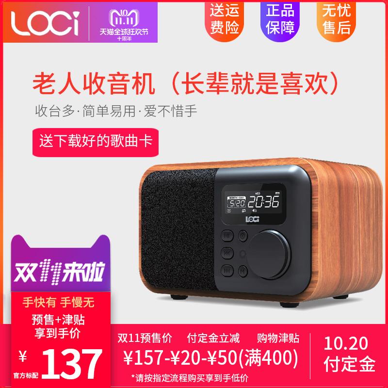 Usd 7591 Loci D90 Wood Radio For The Elderly Music Player Mini Mp3