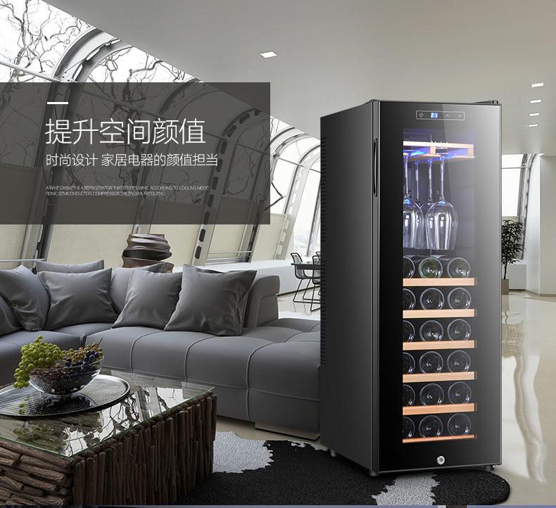 VNICE30支裝紅酒櫃恒溫酒櫃恒濕家用小型電子冷藏迷你保濕雪茄櫃
