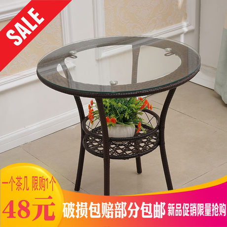 Modern Minimalist Balcony Small Coffee Table Tempered Glass Small Round Table Rattan Glass Coffee Table Round