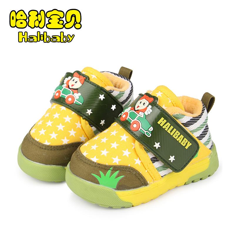 童鞋天猫超市优惠券
