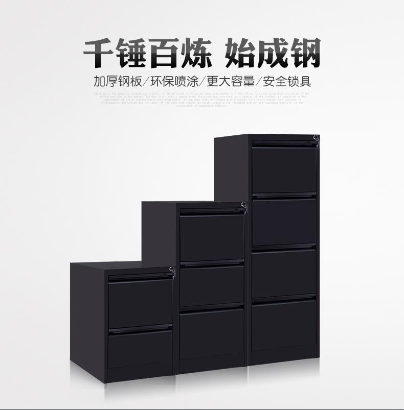 卡箱详情_01.jpg