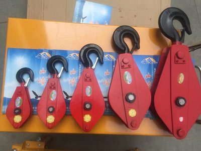 Lifting pulley boutique hook bearing pulley promotion