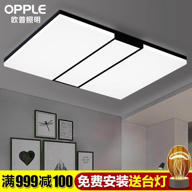 歐普照明LED吸頂燈客廳燈長方形簡約現代大廳燈具官方旗艦店方駿