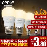 [欧普led] свет [螺口] свет [泡大/小e14家用照明e27超亮节能] свет [暖黄] белый [光球泡] свет