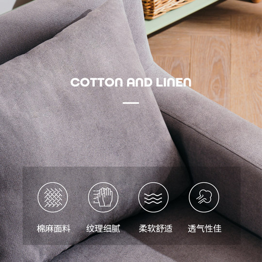 Household computer chair back chair net coffee game E-sports casual computer sofa room bedroom book book desk chair
