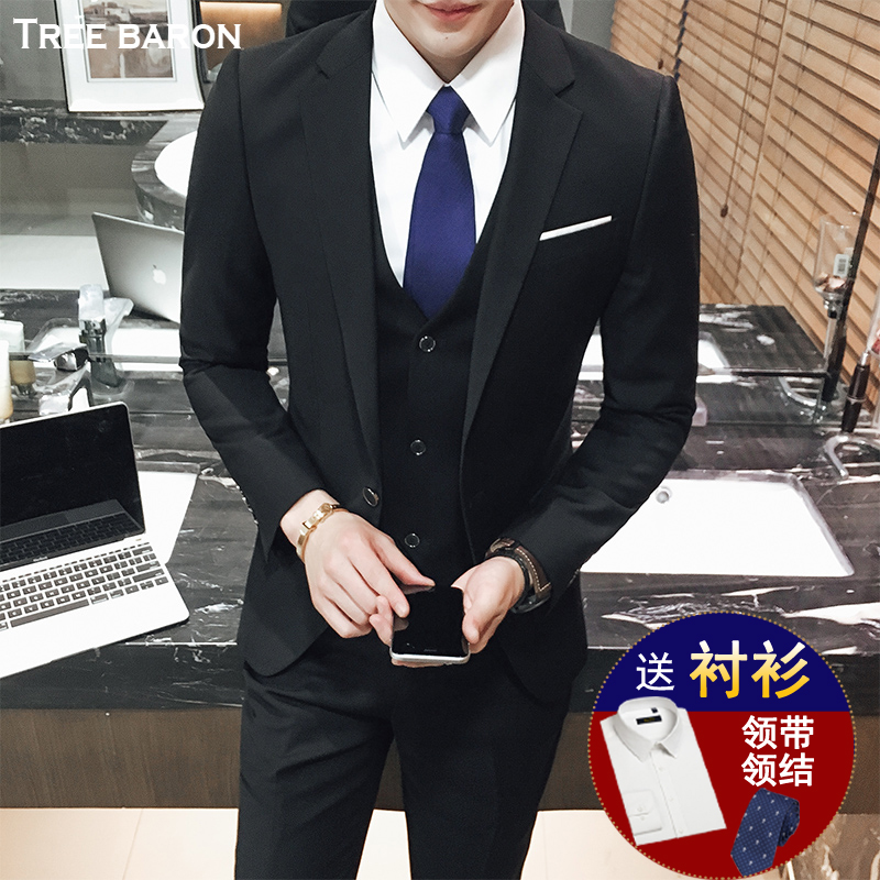 27b362b4447e Suit suit men's three-piece groom wedding dress Korean Slim professional  dress best man suit male autumn