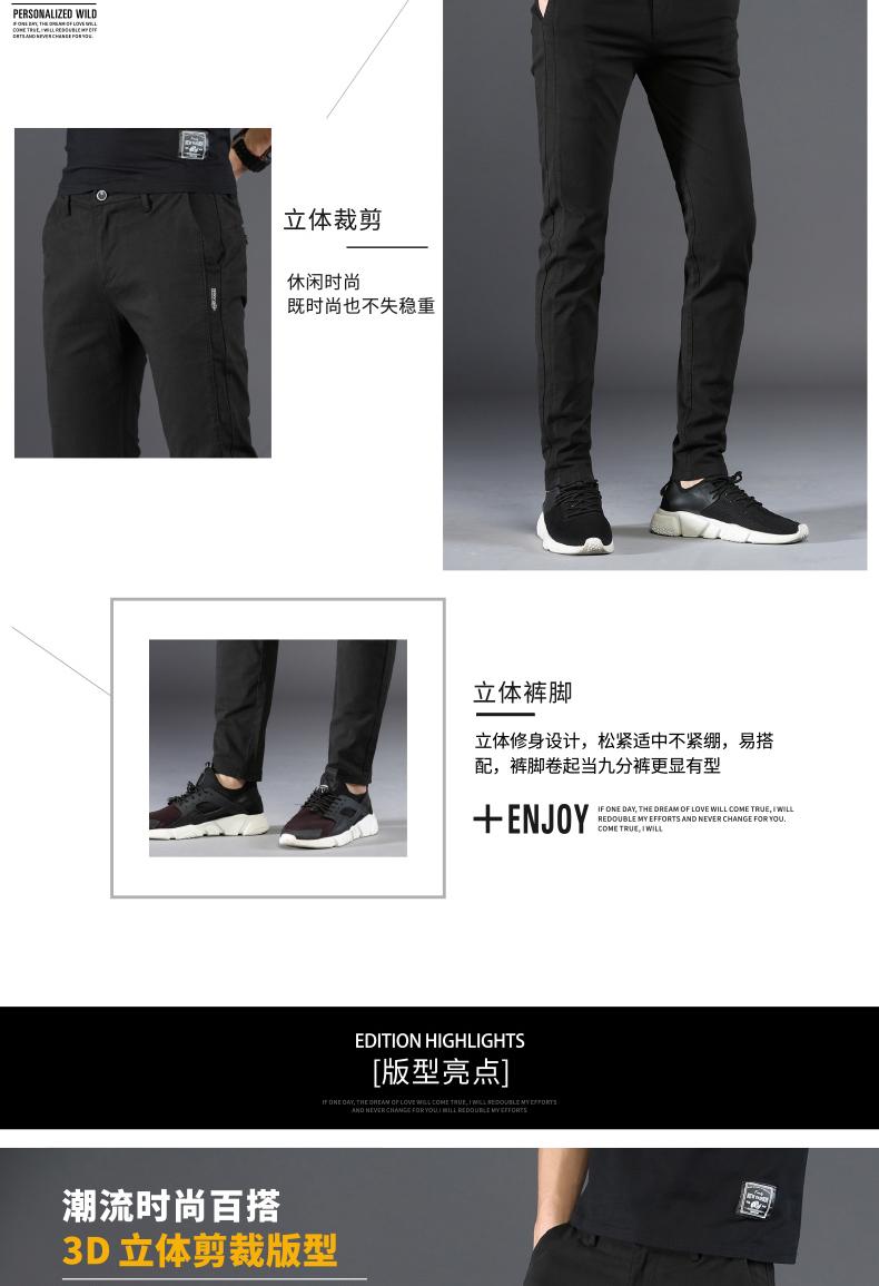 Mùa hè mỏng của nam giới thường quần nam Hàn Quốc phiên bản của xu hướng tự trồng chân quần người đàn ông hoang dã của quần cotton 2018 new