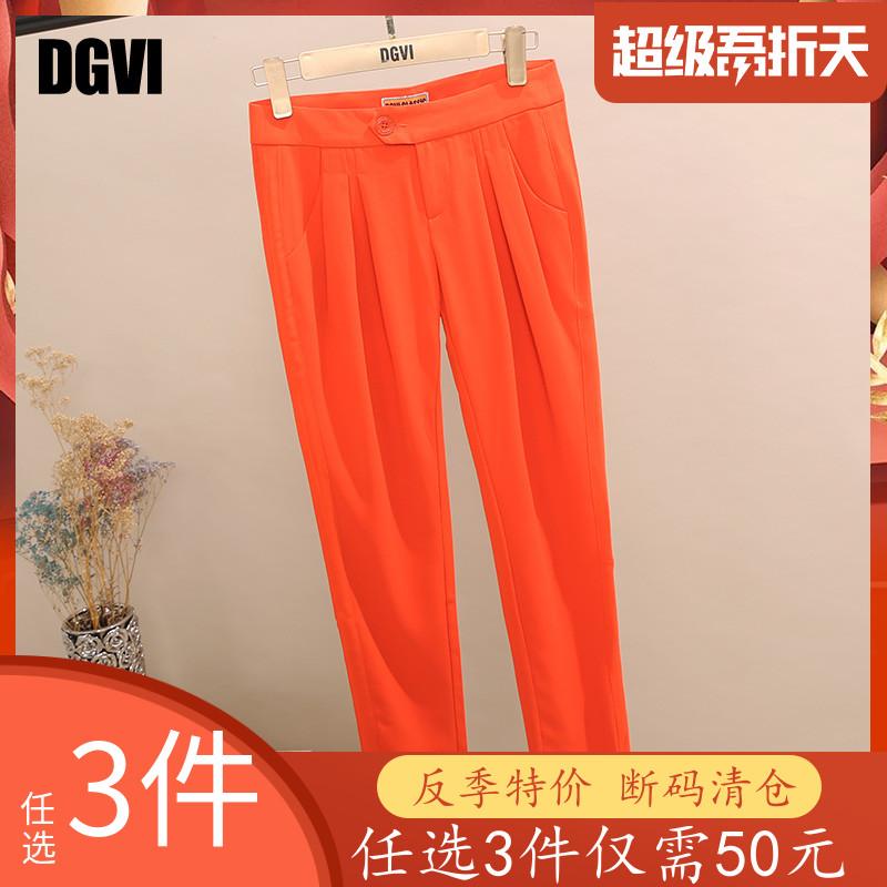 quần harem dgvi2020 quần nữ mùa hè mỏng 9 điểm chân nhỏ là quần mỏng phù hợp với quần ba màu thấp eo chín điểm quần - Khởi động cắt