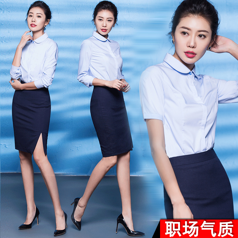216f1a729454 Aishang Chen professional wear high-end dress suit suit ol overalls women  fashion teacher summer · Zoom · lightbox moreview · lightbox moreview ...