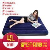 Воздушная подушка INTEX один Двойной воздушный матрас, дом, кровать, флокирование утепленный Наружная палатка для переноски