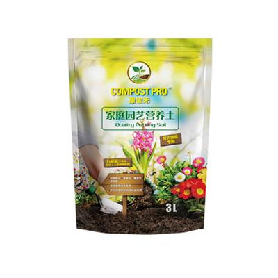 康宝禾家庭园艺营养土通用型绿植花卉盆栽室内外种植肥料有机花土