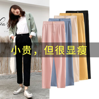 The new 2020 Spring and Autumn suit pants female loose straight casual trousers nine points harem pants black pants drape summer