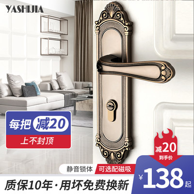 European-style simple mute bedroom door lock, indoor universal room door lock, bathroom lock, household door lock set