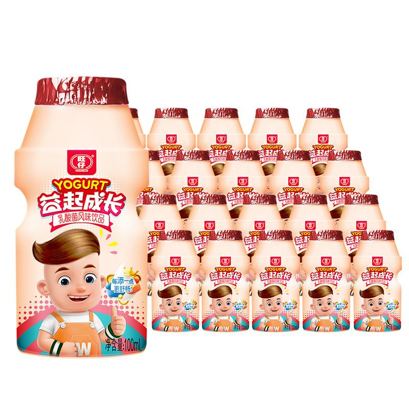 御味农-旺仔乳酸菌100ml*20瓶