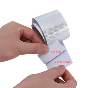 自粘防油铝箔胶条厨房水槽防霉台面缝隙密封条卫生间防水墙角胶带