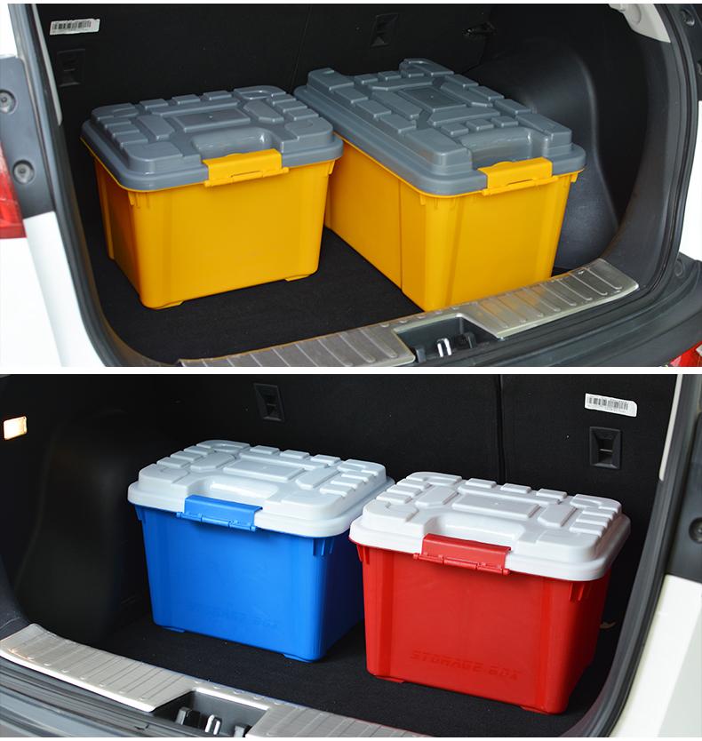 双11超级红包!!多功能汽车后备储物箱29元包邮,高强度耐冲击,环保PP材质,质量超好