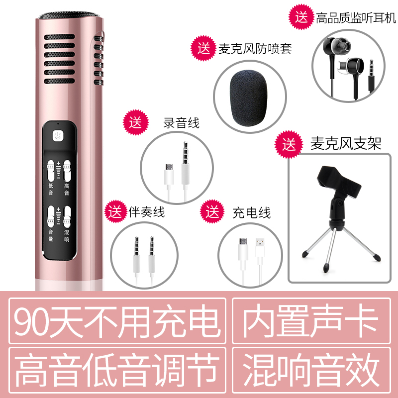 ROSE GOLD [DOUBLE MOBILE PHONE BROADCAST   SEND HEADPHONES + ANTI-SPRAY COTTON + BRACKET]