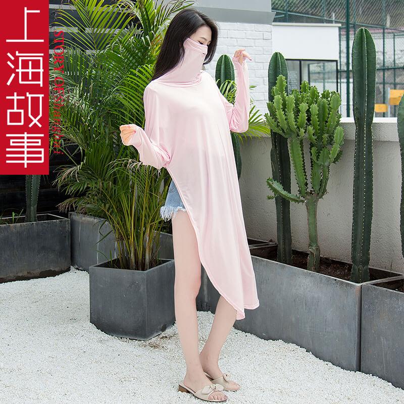 上海故事防晒衣女长款夏天披肩口罩护颈一体骑车开车2019新款外套_天猫超市优惠券